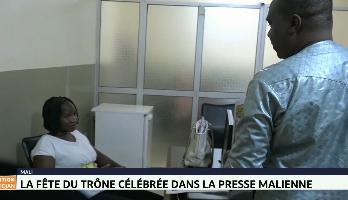 La Fête du Trône célébrée dans la presse malienne