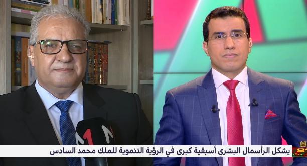 محمد الشرقي:  إشادة عالمية بالمبادرة الوطنية للتنمية البشرية التي انتقلت من البعد الوطني إلى البعد القاري