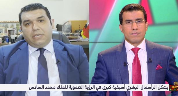 نجيب صومعي: رؤية الملك محمد السادس مكنت المغرب من إحداث ثورة في مجال بناء الإنسان