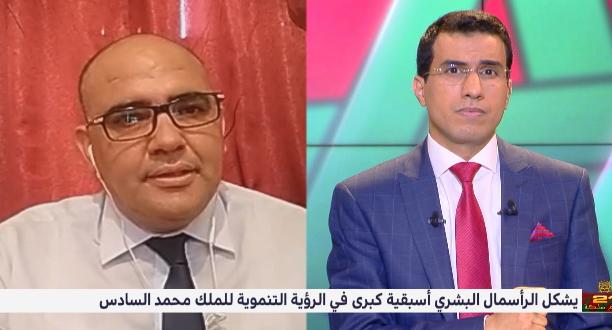 محمد الغالي: الرؤية التنموية للملك محمد السادس جعلت المواطن المغربي شريكا في وضع التصور
