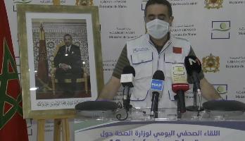 الندوة الصحفية لوزارة الصحة .. حصيلة الثلاثاء 04 غشت