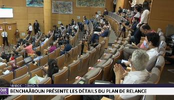 Maroc-Covid19: Benchâaboun présente les détails du plan de relance
