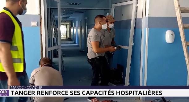 Covid-19: Tanger renforce ses capacités hospitalières