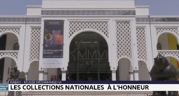 Rabat - Musée Mohamed VI: les collections nationales à l'honneur