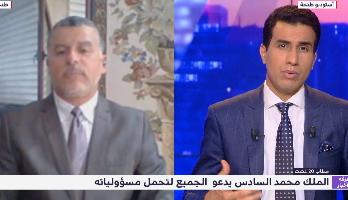 تحليل .. مضامين الخطاب الملكي والتوجيهات السامية لتجاوز الظرف العصيب