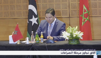 تحليل .. طاولة الحوار تجمع الفرقاء الليبيين ببوزنيقة