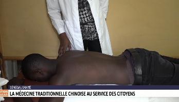 Sénégal: la médecine traditionnelle chinoise au service des citoyens