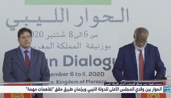 """""""تفاهمات مهمة"""" حققها الحوار الليبي بين وفدي المجلس الأعلى للدولة وبرلمان طبرق"""
