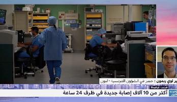 التدابير الجديدة التي تنتهجها فرنسا لمواجهة فيروس كورونا