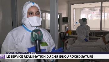 Casablanca: le service de réanimation du CHU Ibnou Rochd saturé
