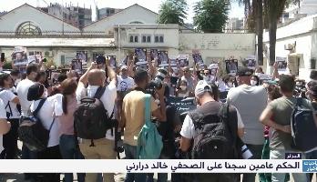 تفاصيل الحكم على الصحفي خالد درارني أحد وجوه الحراك الشعبي الجزائري