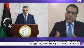 """منار اسليمي: """"المغرب يريد وحدة ليبيا والجزائر تريد غير ذلك"""""""