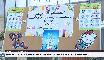 Casablanca: une initiative solidaire pour les enfants malades