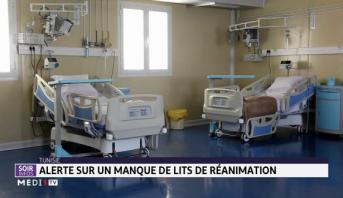 Tunisie-Covid-19: alerte sur un manque de lits de réanimation