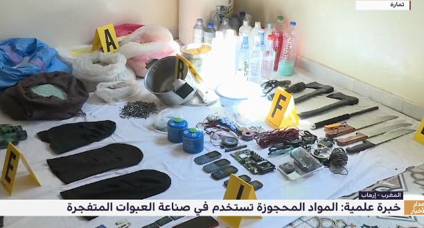 جديد التحقيق في ملف الخلية الإرهابية التي تم تفكيكها في العاشر من الشهر الجاري