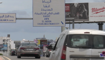 الدار البيضاء تحتاج إلى مزيد من الجهود لتطويق الانتكاسة الوبائية