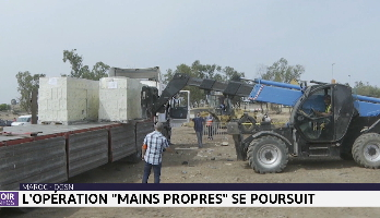 """Maroc-DGSN: l'opération """" mains propres"""" se poursuit"""