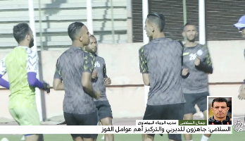 تصريحات الرجاوي السلامي والودادي شهاب لميدي1 قبل الديربي البيضاوي الـ 128