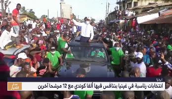 انتخابات رئاسية في غينيا يتنافس فيها ألفا كوندي مع 12 مرشحا آخرين
