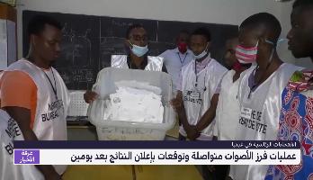 فاديغا عبد الرحمان يقدم توضيحات حول الانتخابات الغينية