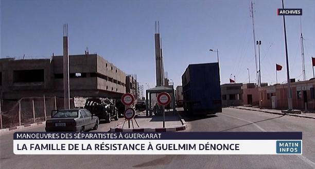 La famille de la Résistance à Guelmim condamne les manœuvres des ennemies de l'intégrité territoriale