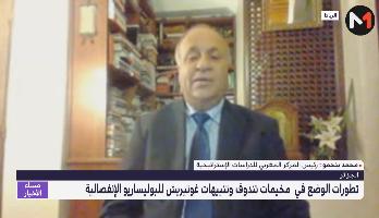 تحليل .. محمد ينحمو يتحدث عن تطورات الوضع في مخيمات تندوف بعد مقتل صحراويين حرقا من طرف الجيش الجزائري