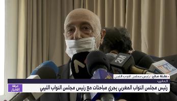 الملف الليبي .. تفاصيل اللقاء الصحفي المشترك بين عقيلة صالح والحبيب المالكي
