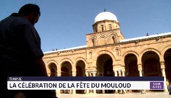 Tunisie: la célébration de la fête du Mouloud