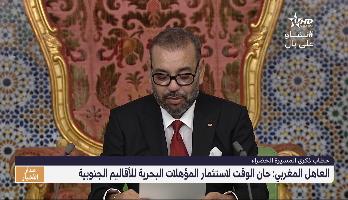 الملك محمد السادس: المغرب سيظل ملتزما بالحوار مع الجارة إسبانيا
