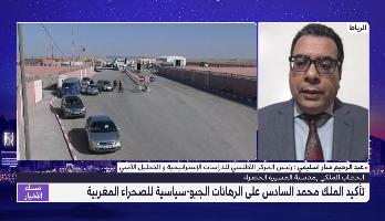 """عبد الرحيم اسليمي: """"البوليساريو ضد الأمم المتحدة والمغرب يملك حق الدفاع الشرعي عن النفس في الكركرات"""""""