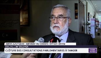 Clôture du round du dialogue inter-libyen tenu à Tanger