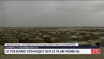 """Hassan Alaoui: le """"Polisario"""" n'a plus de légitimité à l'échelle internationale"""