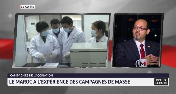 Vaccination anti-Covid: le Maroc a l'expérience des campagnes de masse