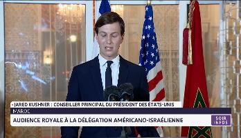 Audience royale à la délégation américano-israélienne, discours de Jared Kushner