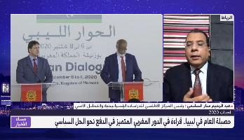 تحليل .. منار السليمي يقدم قراءة في الدور المغربي المتميز في الدفع نحو حل سياسي بليبيا
