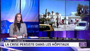 Tunisie-Coronavirus: la crise persiste dans les hôpitaux