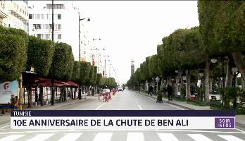 Tunisie: 10e anniversaire de la chute de Ben Ali