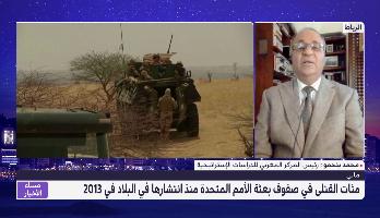 محمد بنحمو يقدم قراءة في الوضع الأمني في مالي وسقوط مزيد من جنود السلام الأممي