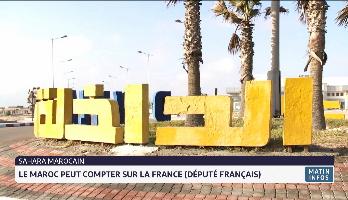 Bruno Fuchs: le Maroc peut compter sur la France