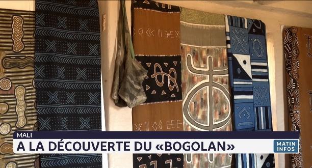 Mali: à la découverte du bogolan