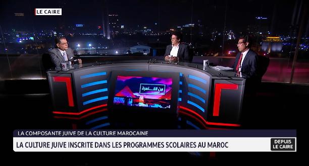 Le Maroc, modèle en matière de dialogue interreligieux selon Abou El Fadl Esnaoui