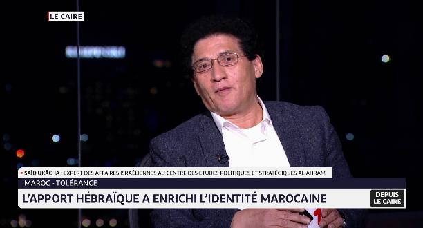 Saïd Ukâcha met en avant la présence de l'esprit soufi au Maroc et son impact sur la culture de tolérance