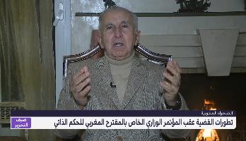 تاج الدين الحسيني يقدم قراءة في تصريحات بوريطة التي أعقبت المؤتمر الوزاري الخاص بالمقترح المغربي للحكم الذاتي
