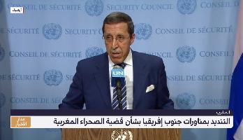 المغرب ينددبمناورات جنوب إفريقيا بشأن قضية الصحراء المغربية