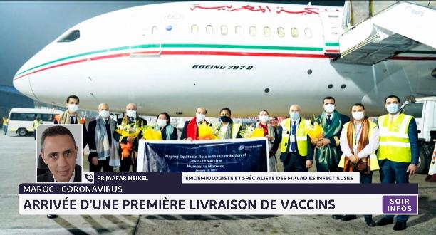 Covid-19: arrivée au Maroc d'une première livraison de vaccins