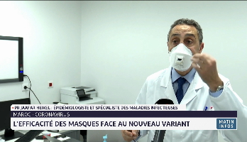 Coronavirus: l'efficacité des masques face au nouveau variant