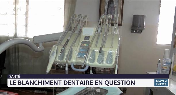 Santé: le blanchiment dentaire en question
