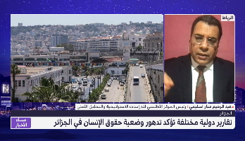 منار اسليمي: تدهور للحقوق ودخول الجزائر مرحلة النفط مقابل الغذاء