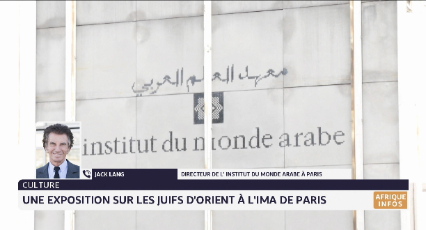 """Culture: une exposition sur les juifs d'orient à l'IMA de Paris"""""""