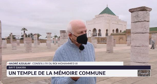 André Azoulay revient sur la symbolique de la visite du Roi Mohammed VI à Bayt Dakira, temple de la mémoire judéo-marocaine